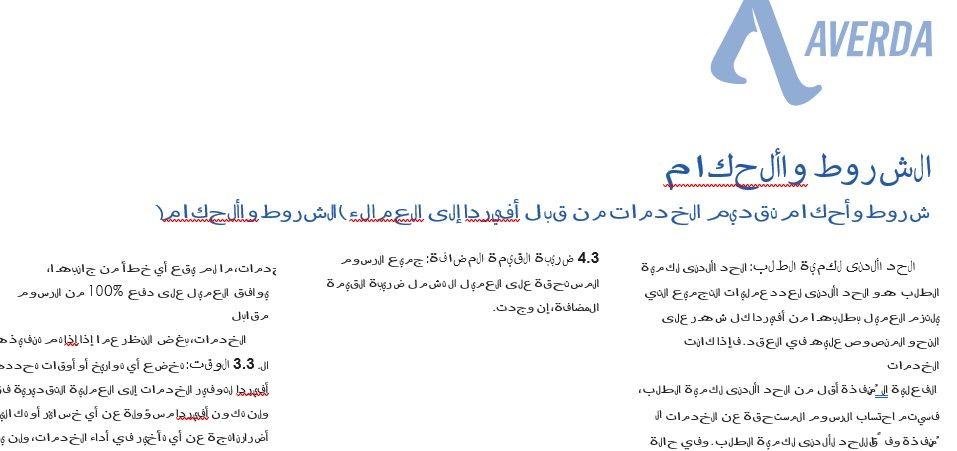 export to arabic.jpg