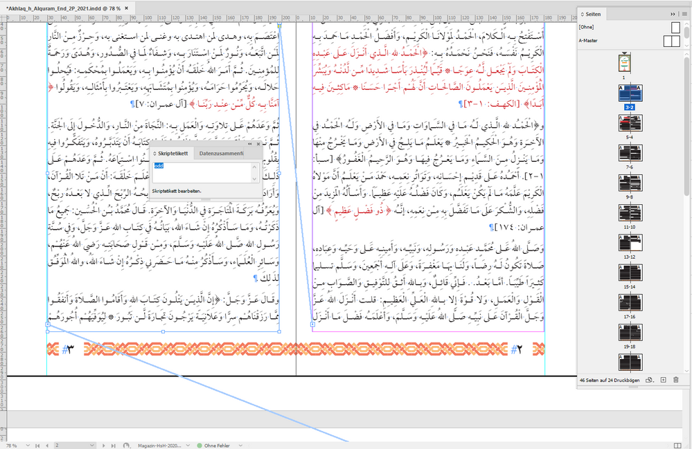 TextFrame-Label-Odd-Arabic-1.PNG