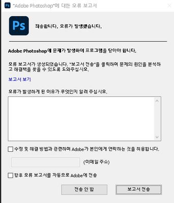 박혜원2001_0-1620648532010.png