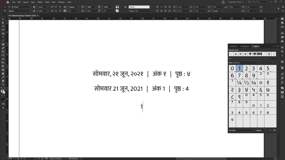 Ek Mukta Font Number Glyphs Hindi Support.png