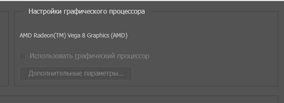 VladimirFedotov_0-1621330136585.png