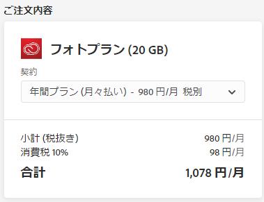 JP(without VAT)