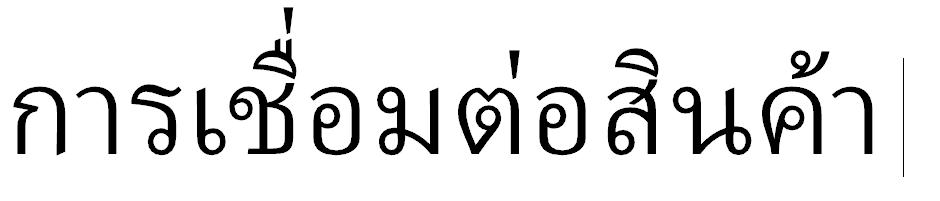 Thai_correct.PNG