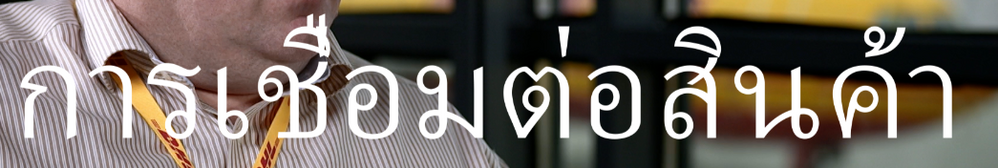 Thai_wrong_from_premiere.PNG