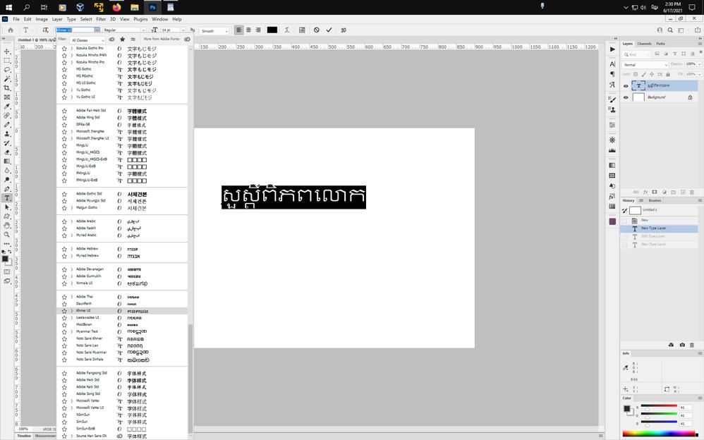 Screenshot-(148).png