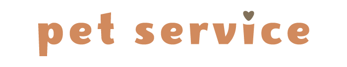 petservice-typeSample.png