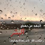 Abdulelah alshehri