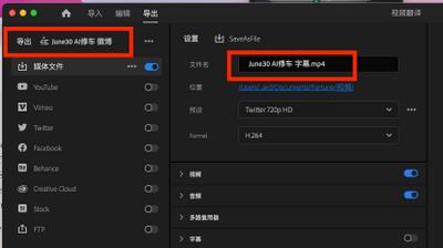 wardzhou_0-1625051160170.png
