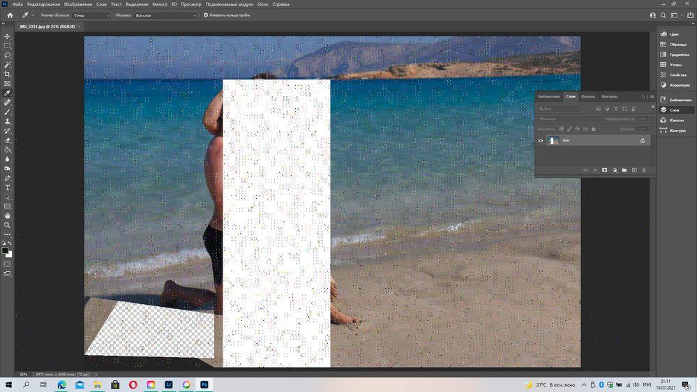 photoshop-mistake.jpg