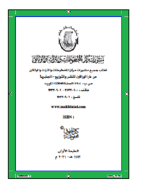 waheed_alsayer_2-1628758435068.png