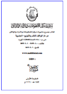 waheed_alsayer_4-1628758622161.png