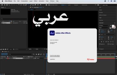 Ae-Arabic.png