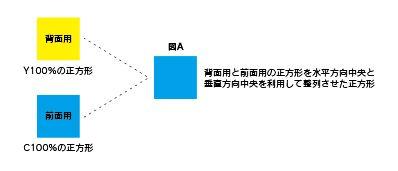 zuA_アートボード 1.jpg