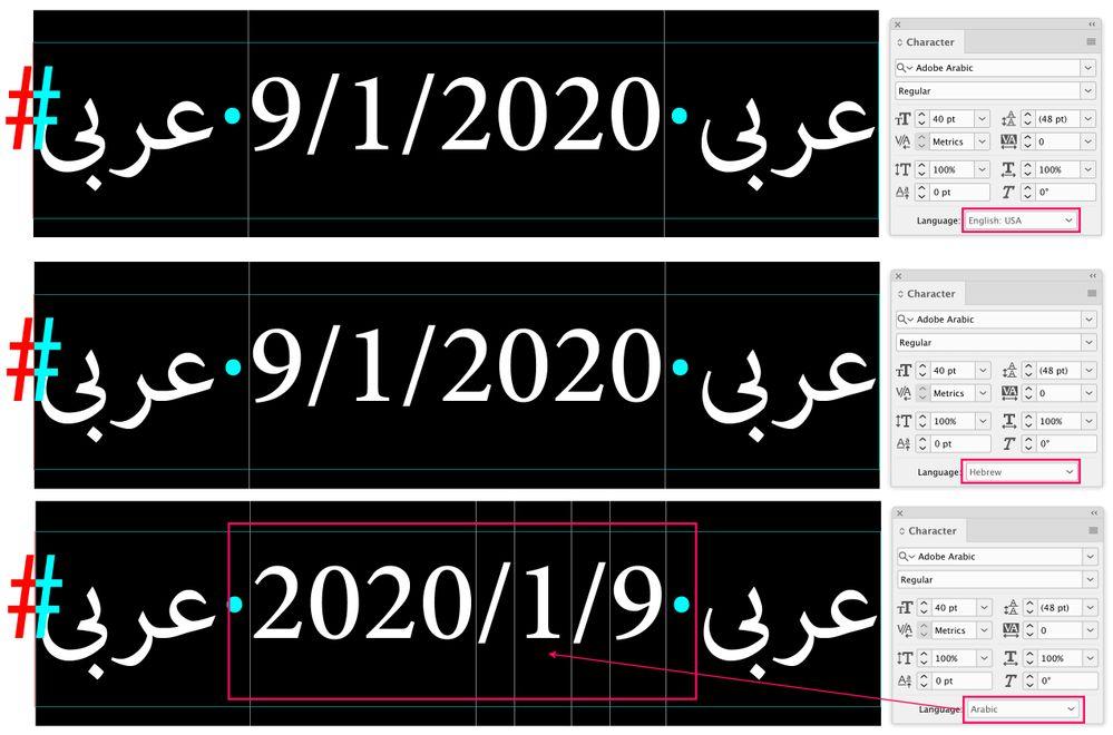 Arabic-Language-Wrong-Behaviour.jpg
