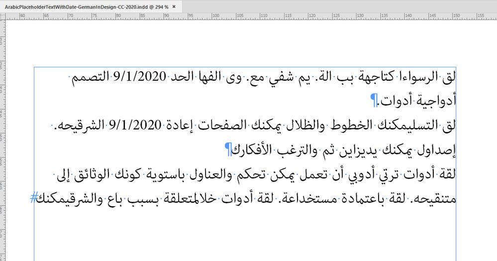ArabicPlaceholderTextWithDate-1.PNG