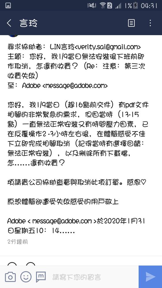 Screenshot_2020-02-04-04-31-02.png