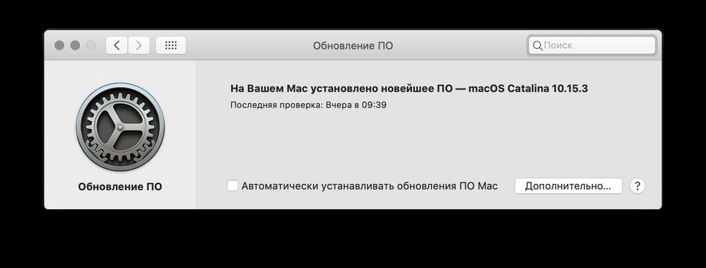 Снимок экрана 2020-02-27 в 09.49.27.png