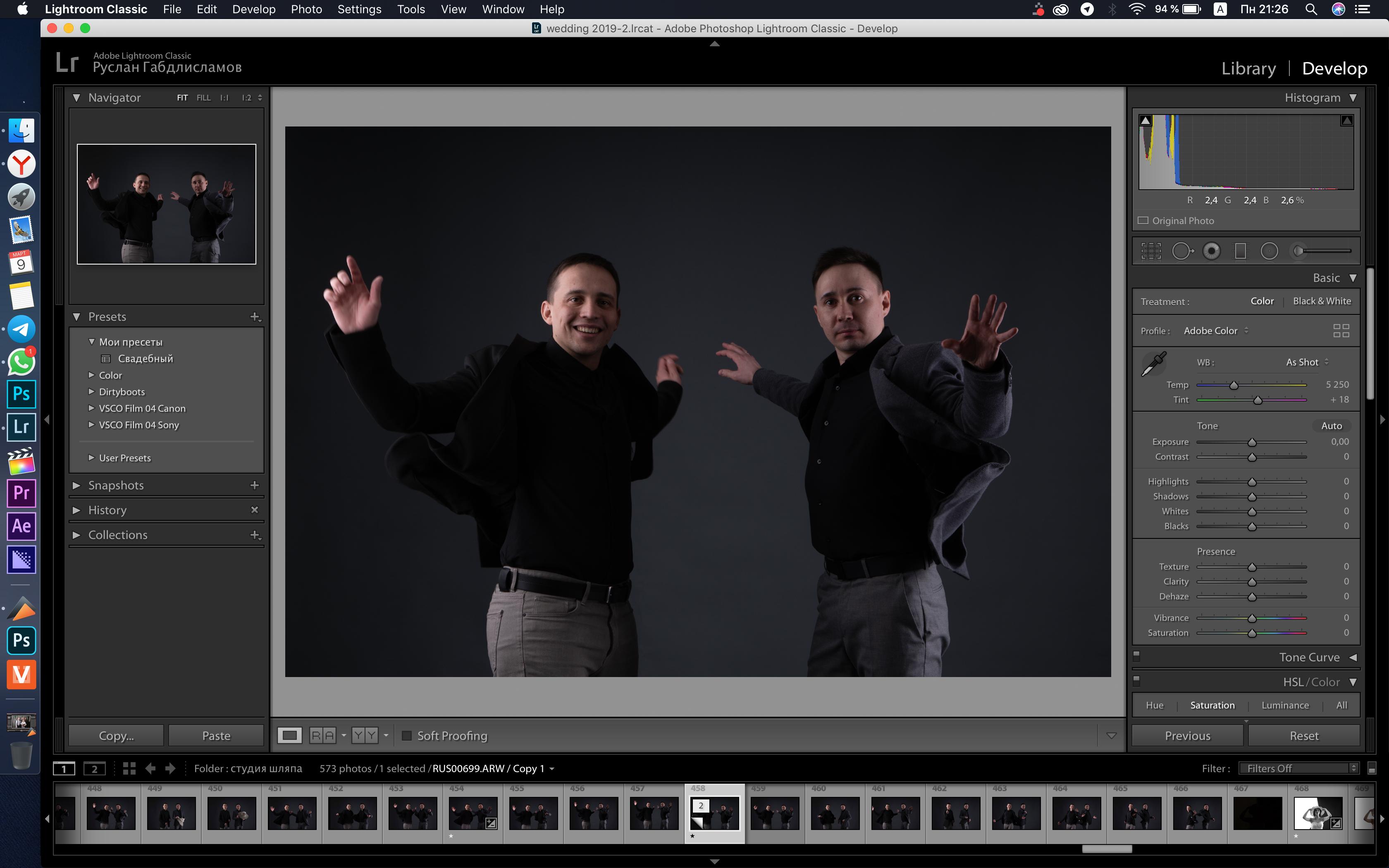 Как импортироваться фото в лайтрум