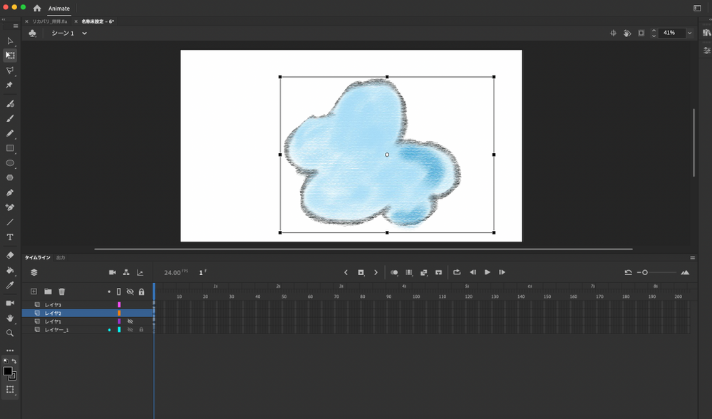 Adobe Animate  issue layer