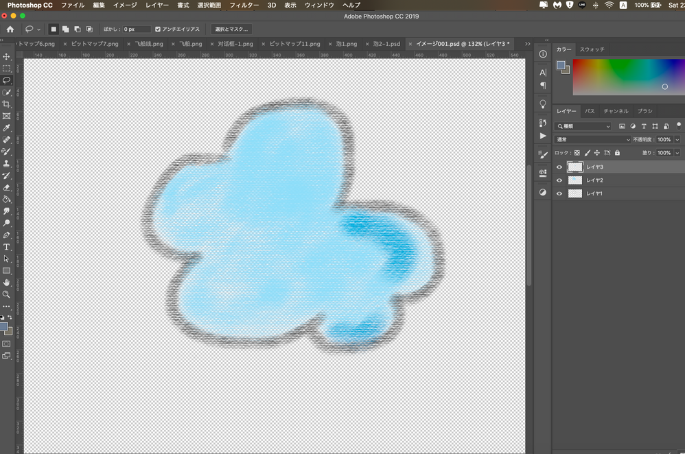 Photoshop complete layer