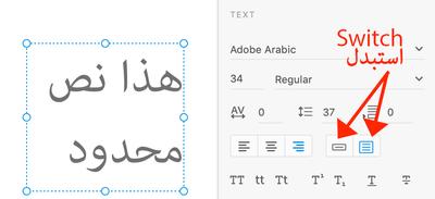 XD arabic.png