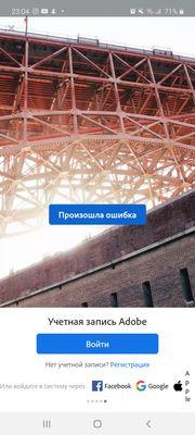 Screenshot_20200408-230430_Lightroom.jpg