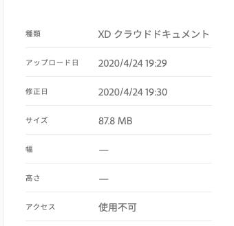 スクリーンショット 2020-04-24 19.51.58.png