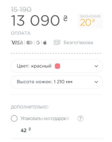 Знімок екрана 2020-04-24 о 23.01.03.png