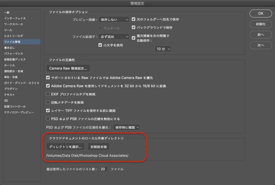 Screen Shot 2020-04-27 at 21.53.47.png