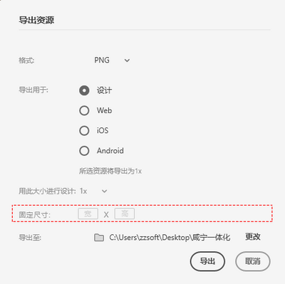 XD切图.png