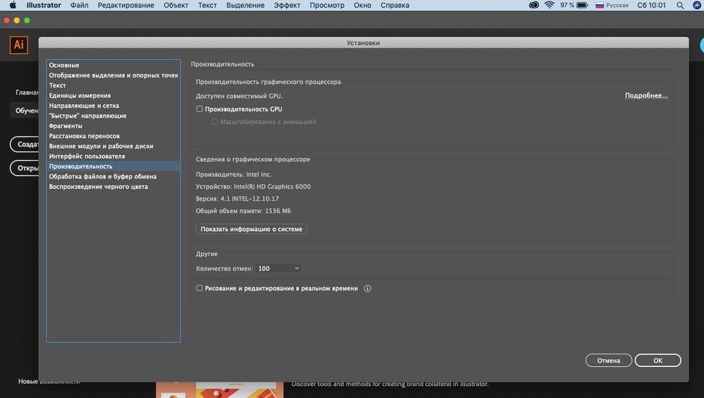Снимок экрана 2020-05-16 в 10.01.16.png