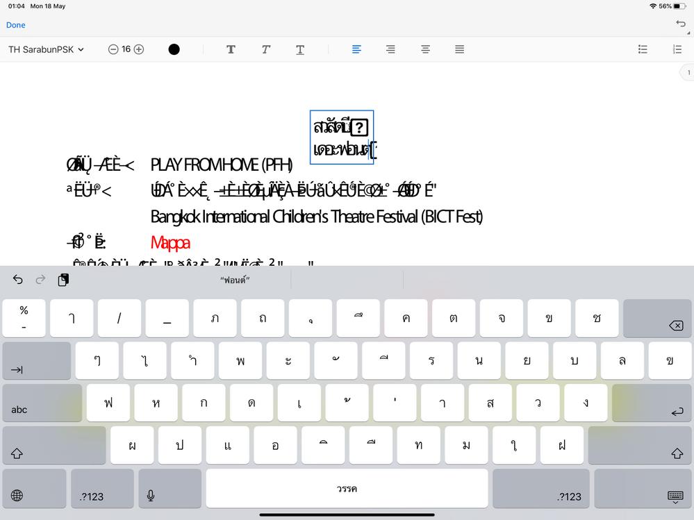 2DC50EB0-E3FE-4E18-AA3E-D698361521FE.png