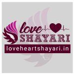Loveheartshayari