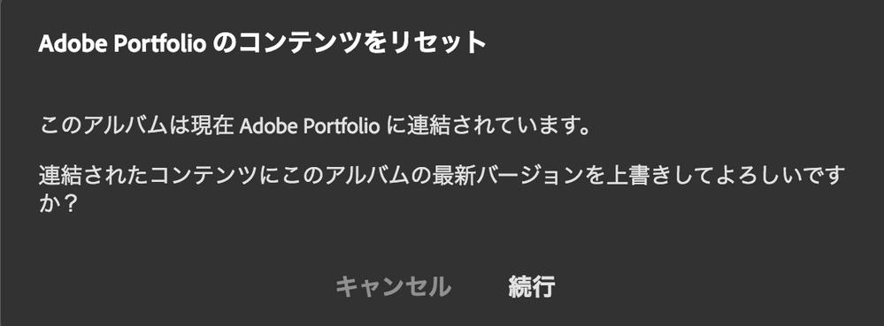 スクリーンショット 2020-05-19 23.27.15.png